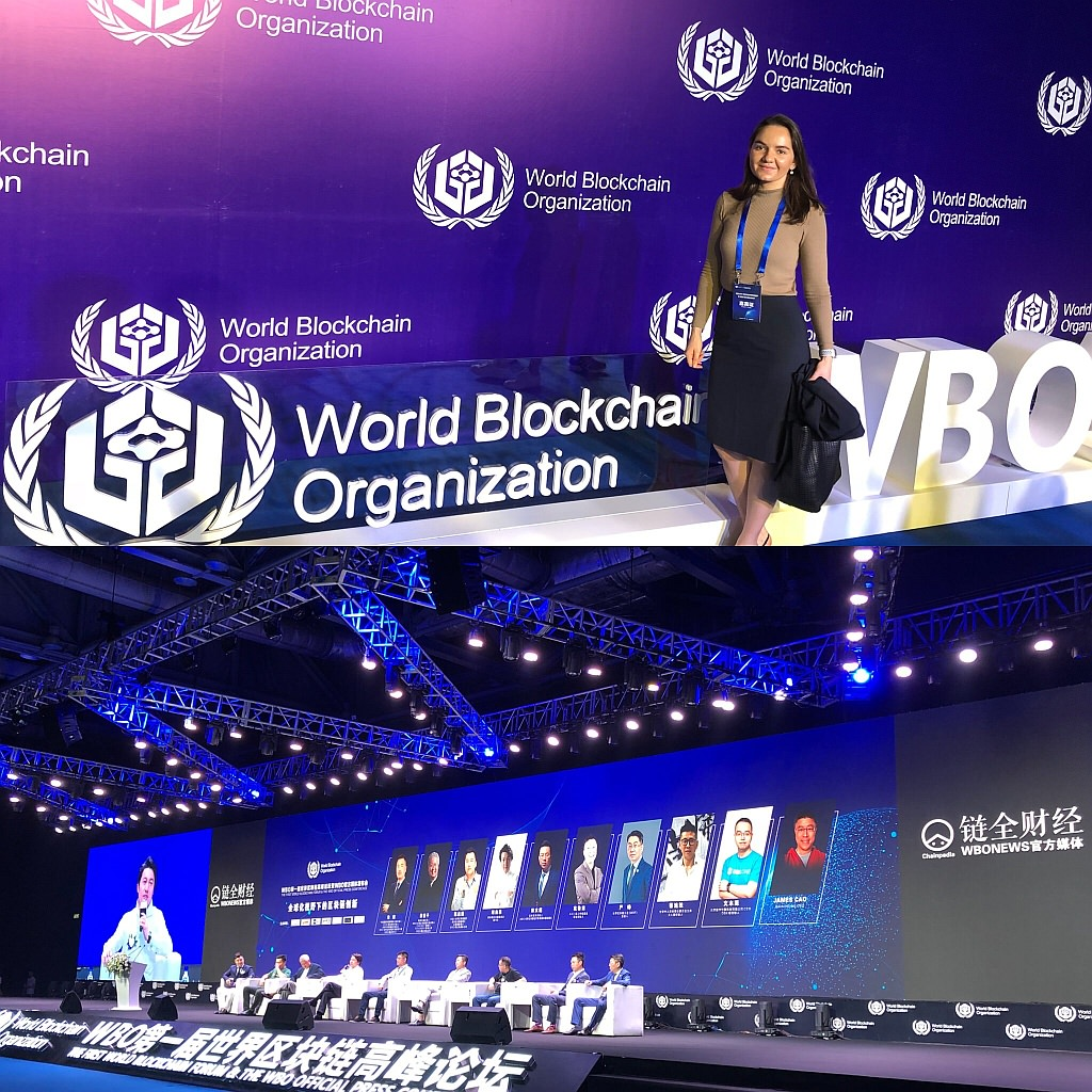 The First Official World Blockchain Organization Summit & Press Conference