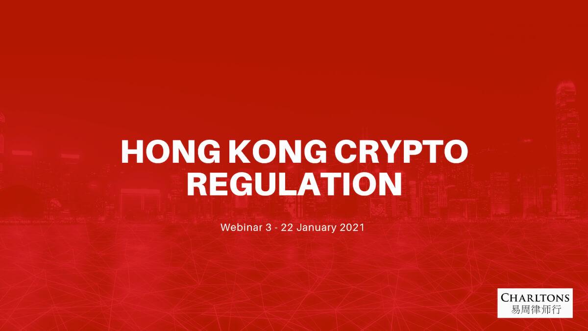 Hong Kong Crypto Regulation – Hong Kong STOs, ICOs & Crypto Exchanges | Webinar 3