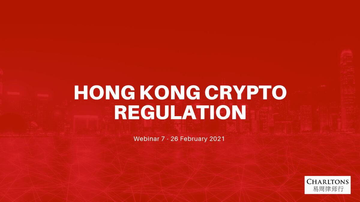 Hong Kong Crypto Regulatory Development – Gibraltar Crypto Regulatory Regime, Crypto Funds & Institutional Investment | Webinar 7