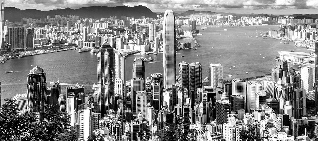 The Hong Kong Budget 2016: Highlights for the Financial Services Industry