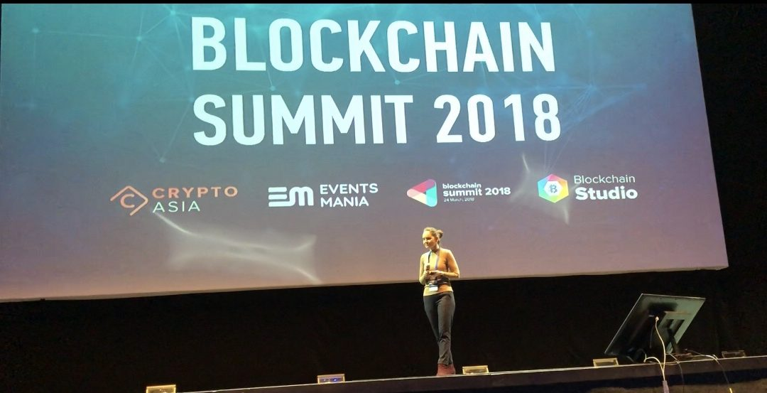 Global Blockchain Summit 2018