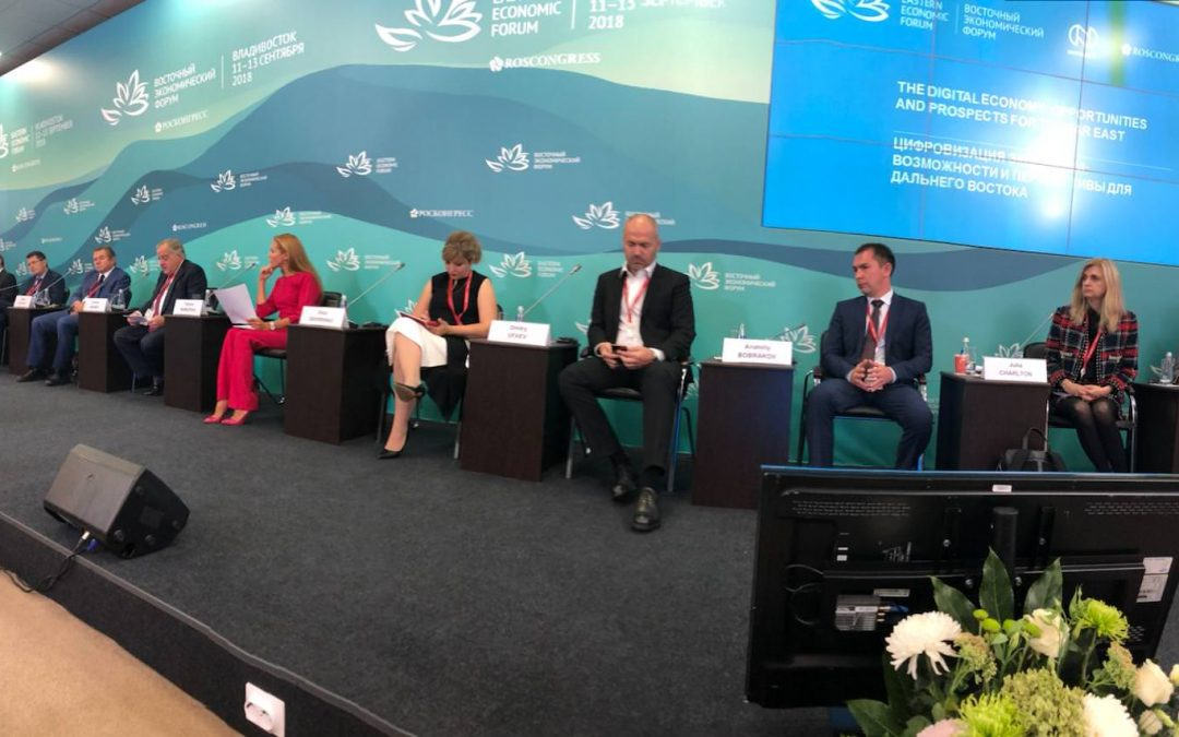 Julia Charlton panelist at the Eastern Economic Forum 2018