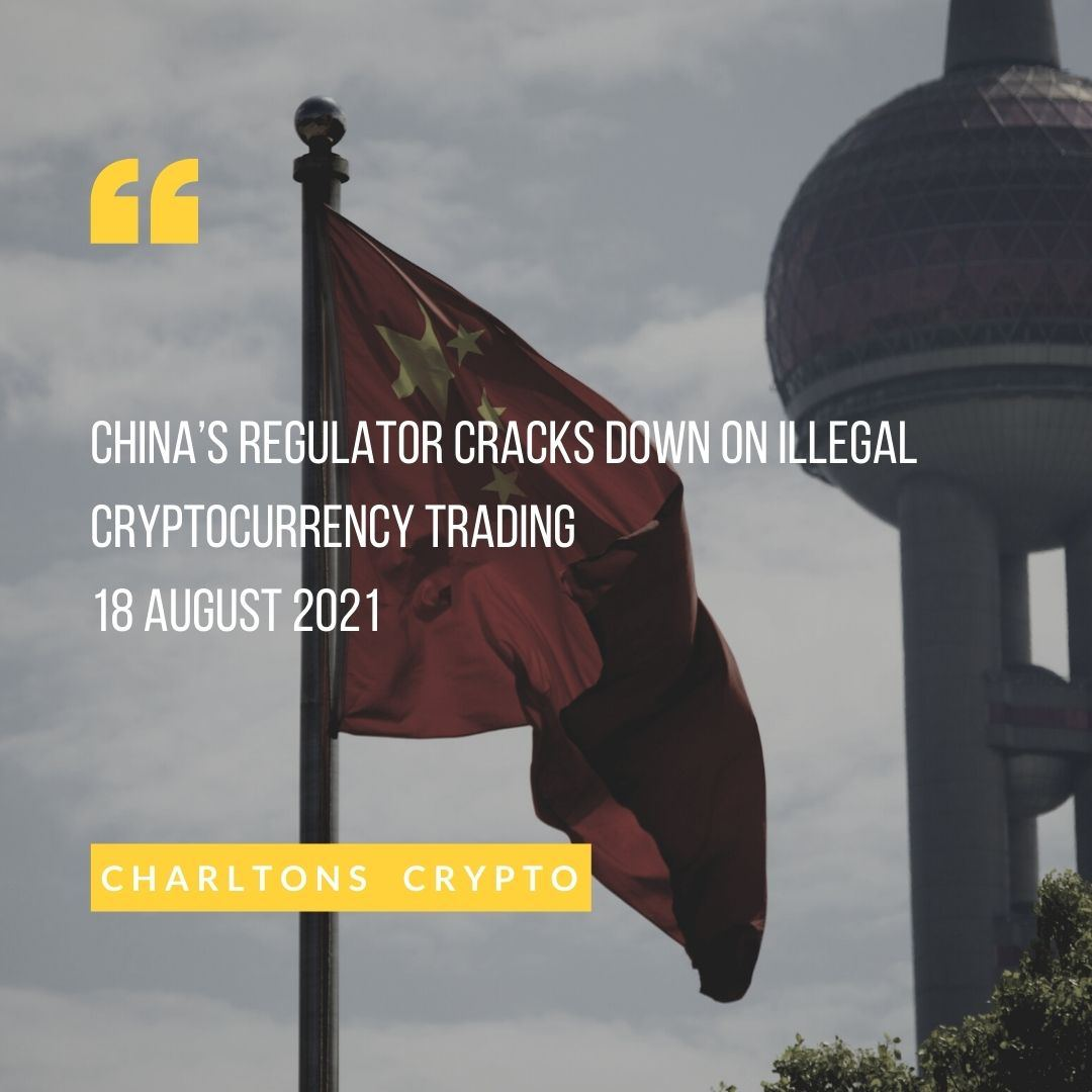 China's Regulator cracks down on illegal cryptocurrency trading 18 August 2021