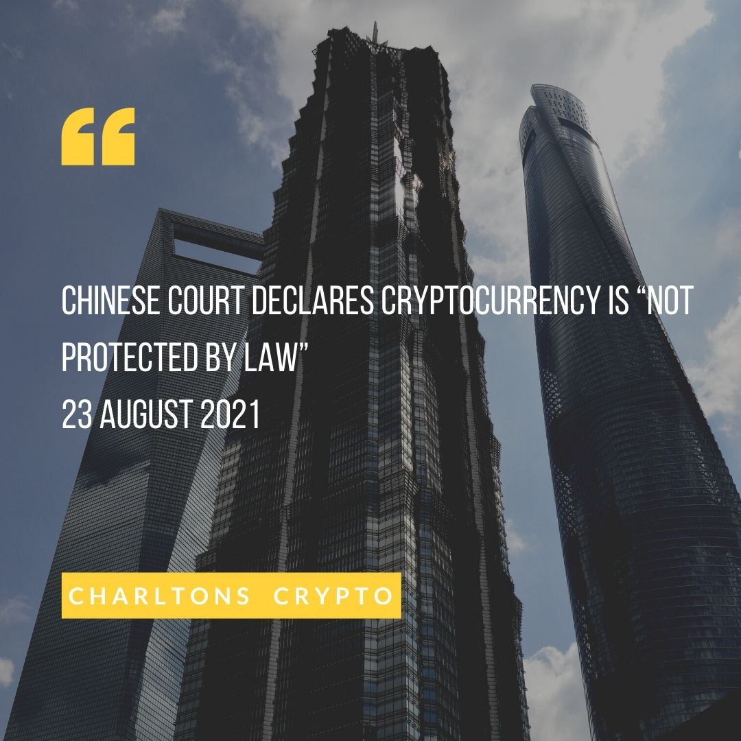 """Chinese court declares cryptocurrency is """"not protected by law"""" 23 August 2021"""